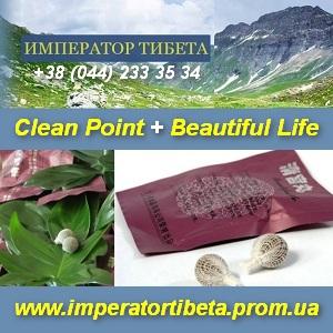 Продам опт и мелким оптом тампоны Clean point Beautiful Life - изображение 1