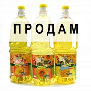 ПРОДАМ: Подсолнечное масло, Рапсовое масло, Кукурузное масло….Винница. - изображение 1