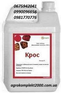 Продам Регулятор роста Хлормекват-хлорид, Киев - изображение 1