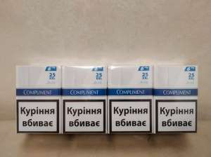 Продам Сигареты с Украинским акцизом оригинал от 5 блоков - изображение 1
