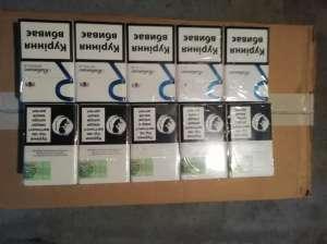 Продам сигареты - изображение 1