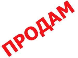 Продам участок 10 соток с недостроем, Строгоновка - изображение 1
