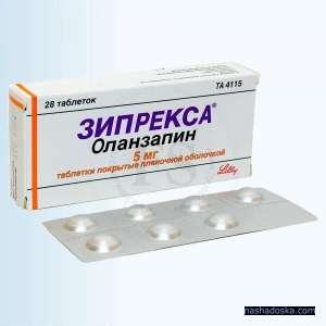 продаю противогрибковый препарат Zyprexa - изображение 1