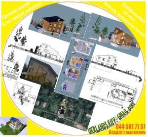 Проектування дома ескіз намірів забудови будівництво під ключ,енергоефективні,енергонезалежні котеджі раціональні проекти - изображение 1