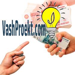 Проект стартапу и инвестору - изображение 1