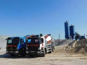 Производство, доставка бетона в Днепропетровской области - изображение 1