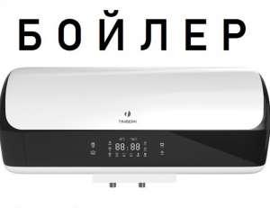 Проточный водонагревательTimberk SWH RE1 30 DG. Заказать бойлер. Выгодные цены - изображение 1