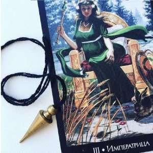 Профессиональная гадалка в Харькове. Дистанционная помощь гадалки. - изображение 1