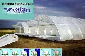 Профессиональная Тепличная пленка Vatan Plastik - изображение 1