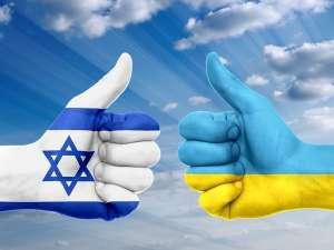 Работа в Израиле. Без предоплаты - изображение 1