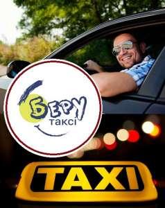 Работа в такси. Компания«Беру такси». Набираем водителей с собственным авто - изображение 1