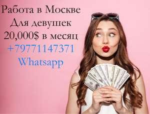 Работа для девушек в Москве - изображение 1