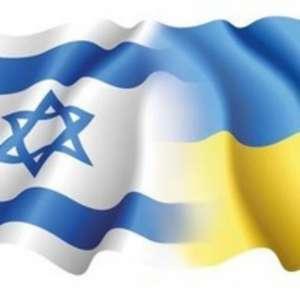 Работа. Домработница в Израиль. Вакансия для жителей Днепра. - изображение 1
