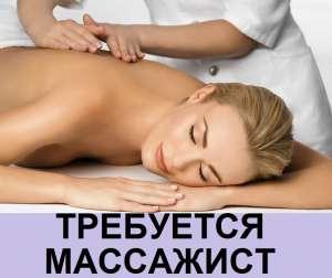 Работа массажист с обучением Днепр. Требуется девушка-массажист. - изображение 1