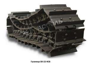 Радиаторы, двигатели, стартера для трактора Т170 - изображение 1