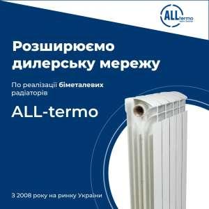 Радиаторы и котлы отопления от поставщика, дропшиппинг - изображение 1