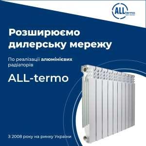 Радиаторы и котлы отопления от поставщика - изображение 1