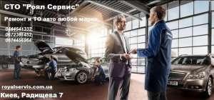 Развал-схождение Volkswagen Киев. Развал-схождение Audi Киев, - изображение 1