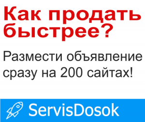 Разместить рекламу на 200 ТОП-медиа сайтах. Вся Украина - изображение 1