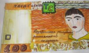 Рассеянный склероз. Реалити Деньги. - изображение 1