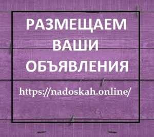 Рассылка объявлений на доски Харьков || - изображение 1