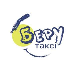 Регистрация в такси, работа в такси - Беру такси - изображение 1