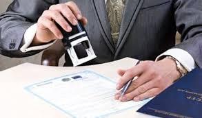 Регистрация ООО (ТОВ) - изображение 1