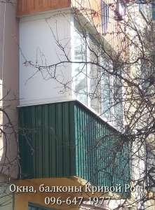 Ремонт балконов в Кривом Роге. - изображение 1