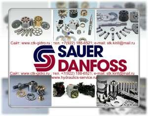 Ремонт гидронасоса Sauer Danfoss h1p ctk-gidro ru - изображение 1