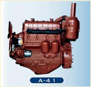 Ремонт двигателя А-41. - изображение 1