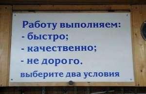 Ремонт ролет Киев недорого - изображение 1