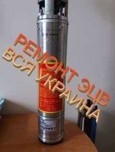 Ремонт ЭЦВ насосов ДНЕПР | Ремонт скважинных насосов ЭЦВ Yildizsu, Panelli - изображение 1