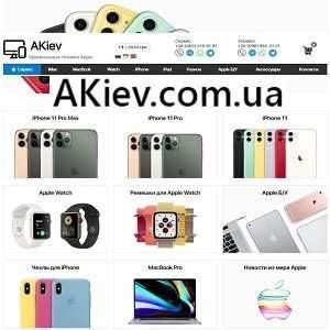 Ремонт 2020 MacBook в Киеве Pro Air 13 15 16 Установка программ - изображение 1