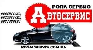 Ремонт Skoda Rapid в Киеве. Ремонт автомобилей Skoda Киев - изображение 1
