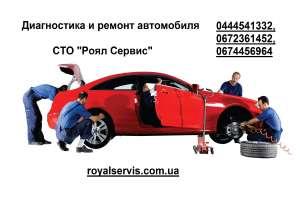 Ремонт Volkswagen Polo Киев правый берег. Развал-схождение Volkswagen Киев. - изображение 1