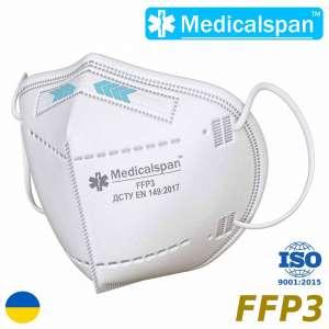 Респиратор Medicalspan FFP3 (KN95) пять слоев - изображение 1