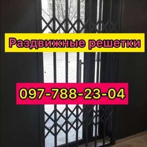 Решетки раздвижные металлические на окна, двери, - изображение 1