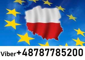 Робота в Польщі. Безкоштовні вакансії. Робота офіційно - изображение 1