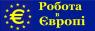 Перейти к объявлению: Робота в Словаччині: Peugeot Trnava.
