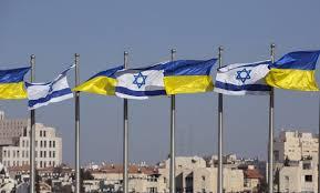Робота в Ізраїлі по запрошенню, без предоплат - изображение 1
