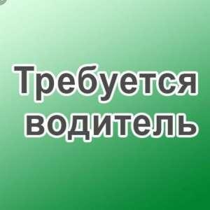 Робота для водіїв Львів. - изображение 1