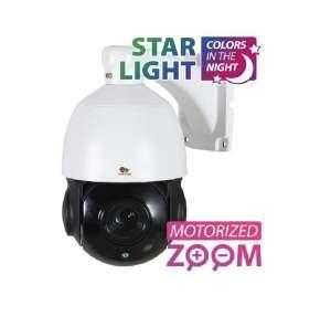 Роботизированая IP камера Партизан IPS-220X-IR AI Starlight - изображение 1