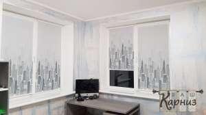 Рулонные шторы купить под заказ в Днепре - изображение 1