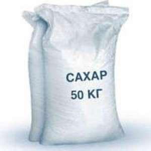 Сахар купить в Днепре. Купить сахар недорого. Днепр - изображение 1