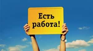 СВАРЩИК, ЗВАРНИК, Безкоштовна вакансія. Легально працевлаштуватися і працювати в ПОЛЬЩІ - изображение 1