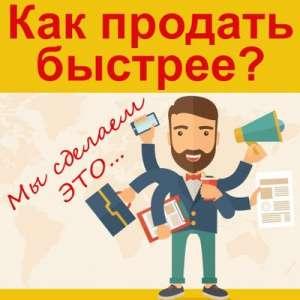 Сервис размещения объявлений на досках Киев - изображение 1