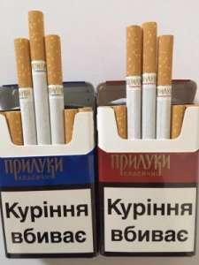 Сигареты мелким и крупным оптом Прилуки Синие и Красные (310$) - изображение 1