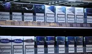 Сигареты оптом Без Предоплат! - изображение 1