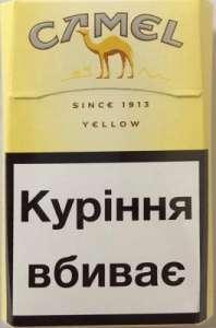 Сигареты оптом Camel yellow (370$) - изображение 1