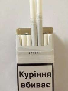 Сигареты Прима оптима мелким и крупным оптом (310$) - изображение 1